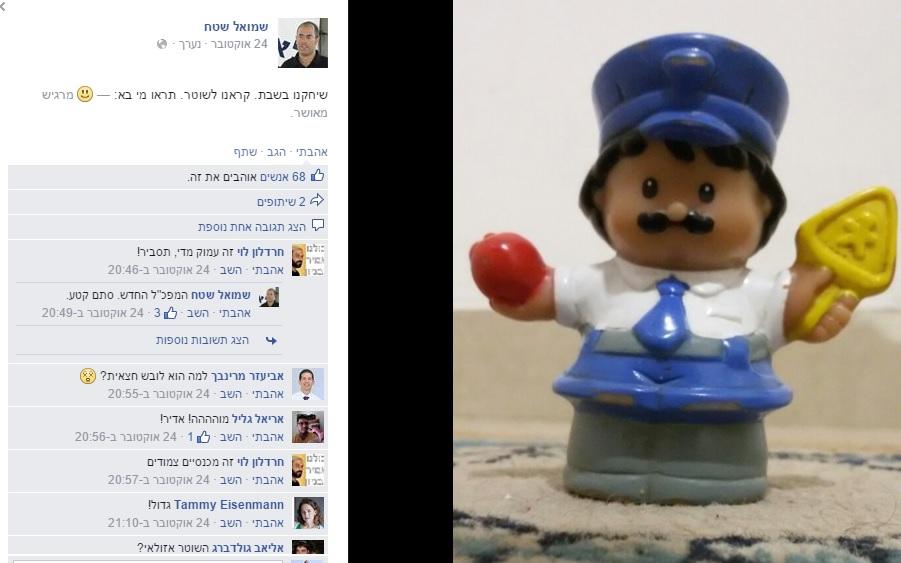 """שמואל שטח מציג את המפכ""""ל החדש. צילום: פייסבוק."""