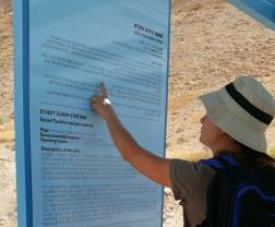 -מסלולי טיול על תחנות האוטובוס בים המלח