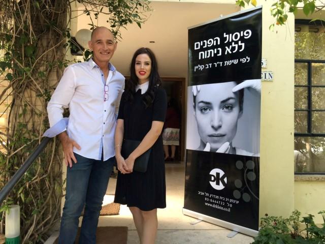 בתיה שיף עם דר קליין בהשקת הסניף החדש סביון  צילום אסף לוי
