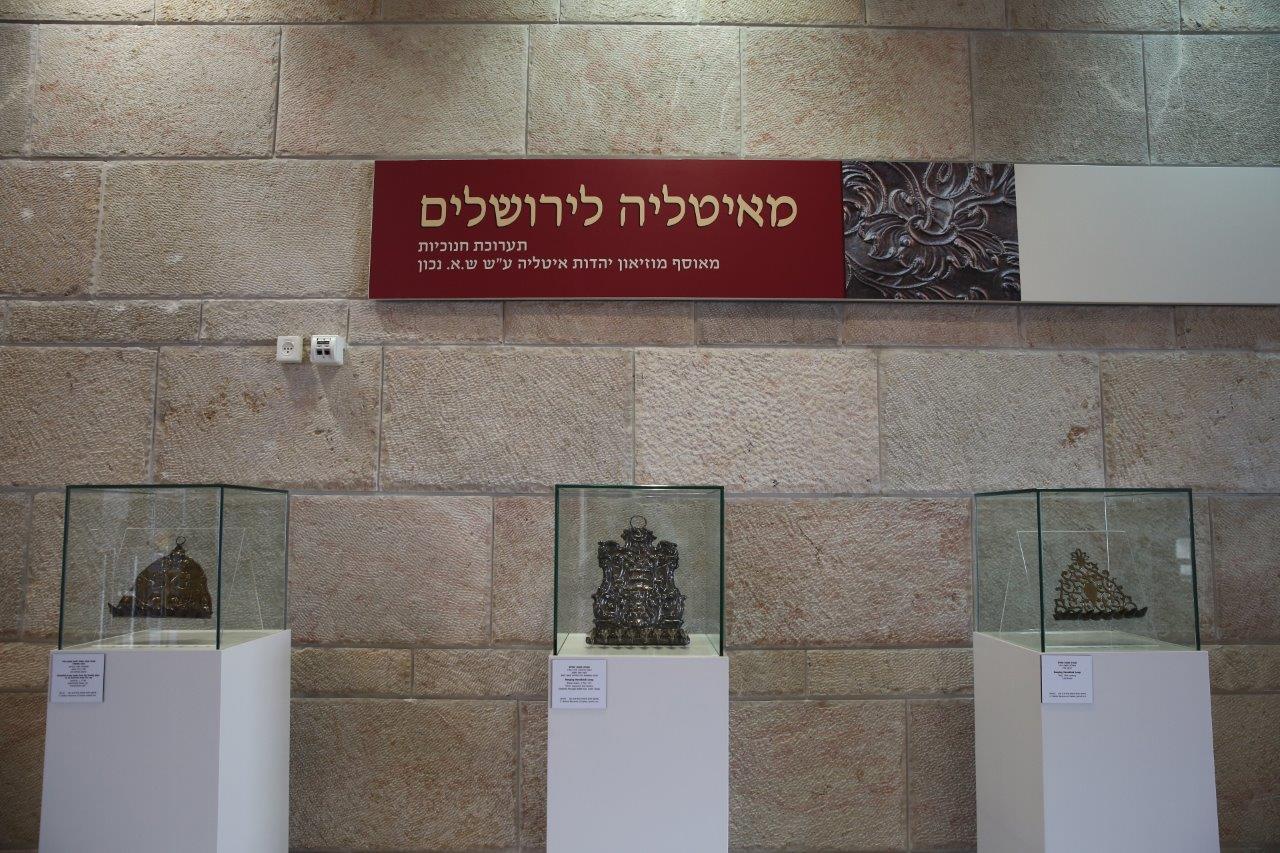 חנוכיות שיצרו אמנים מאיטליה מוצגות בכנסת ישראל