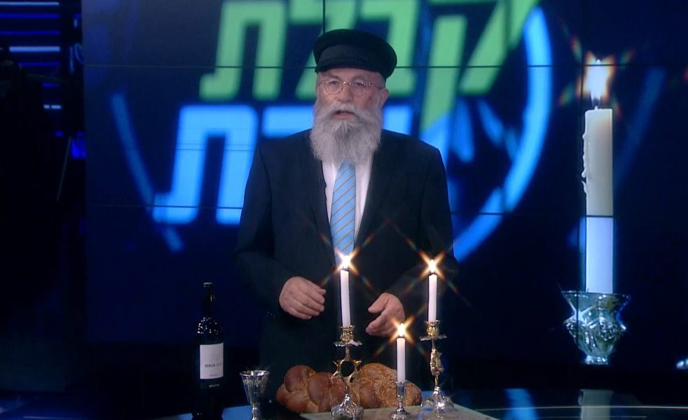 איש החסד: הרב גלויברמן