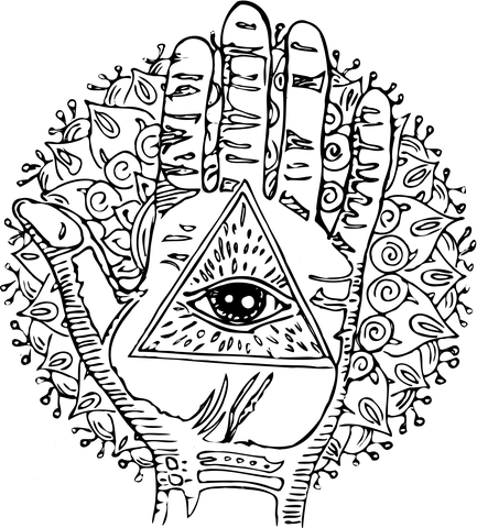 סגולות – משה שרון