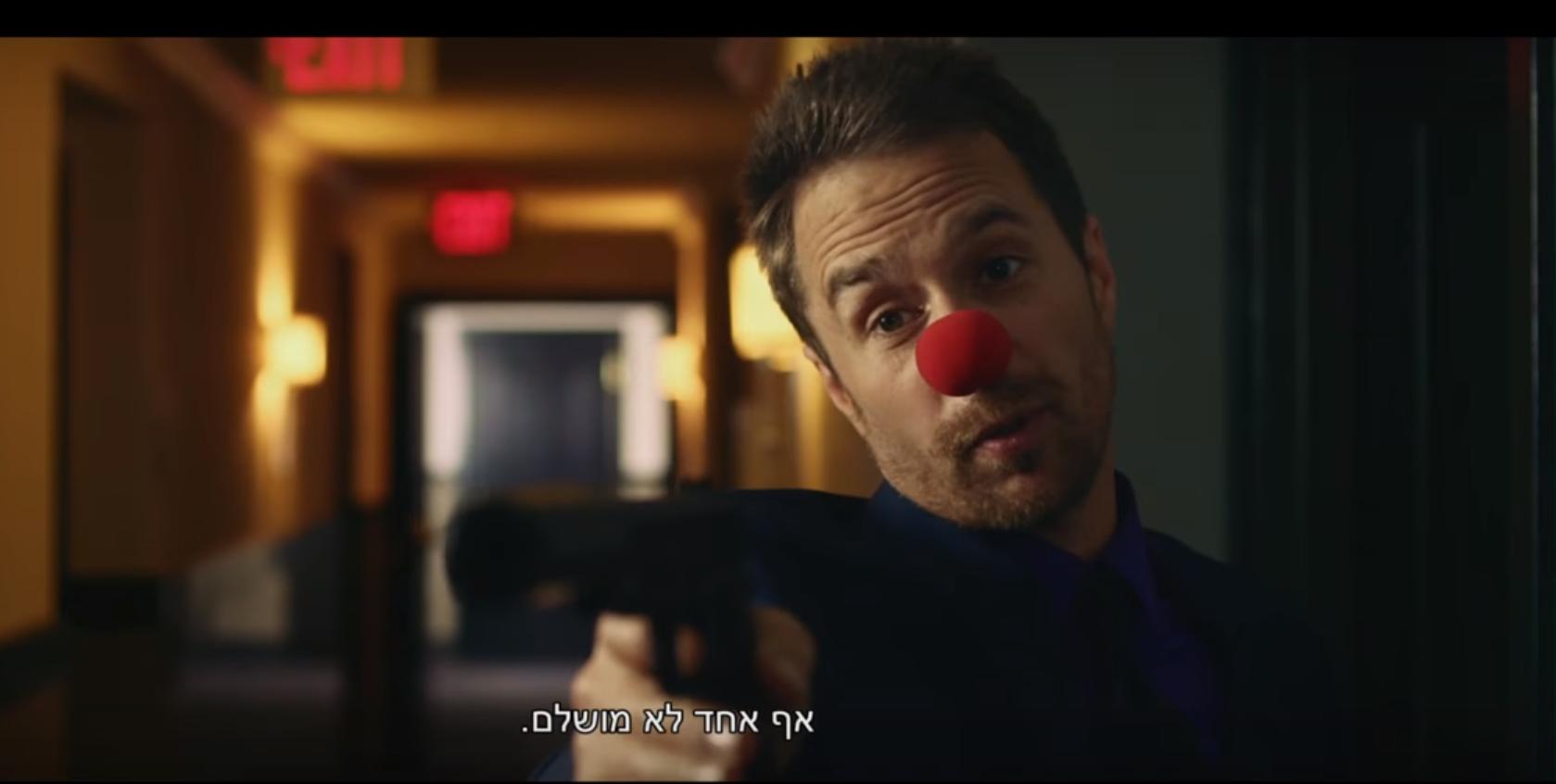 הגבר המושלם – ביקורת סרט