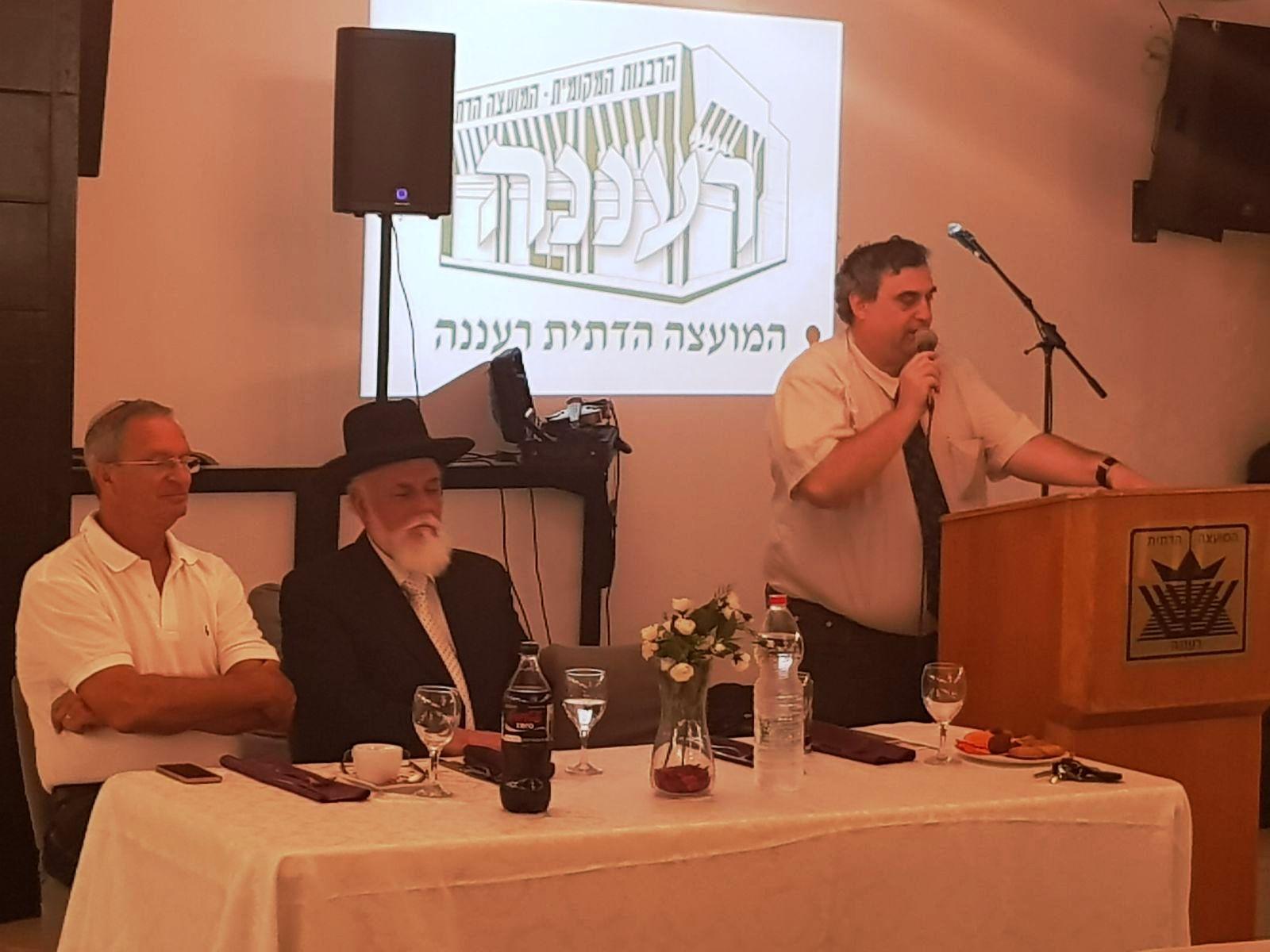 הצדעה לקהילות בתי הכנסת ברעננה.