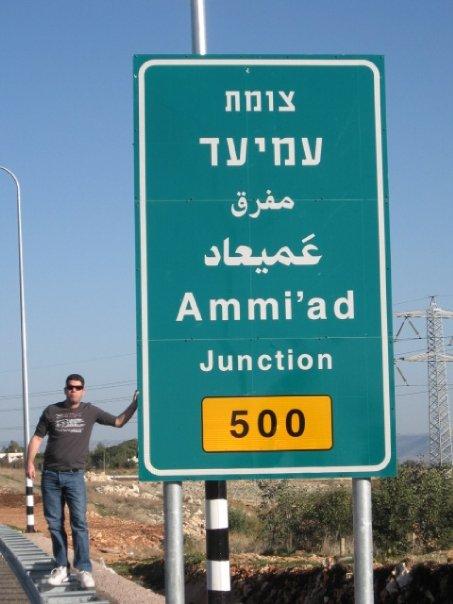 טאוב ישיר: הכביש המהיר של השייח סאלח