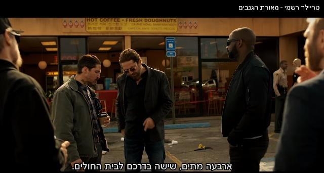 מאורת הגנבים – ביקורת סרט