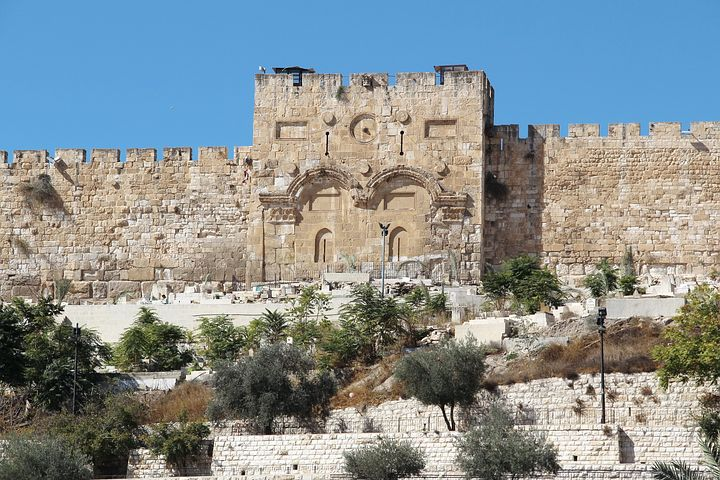 ירושלים של אז