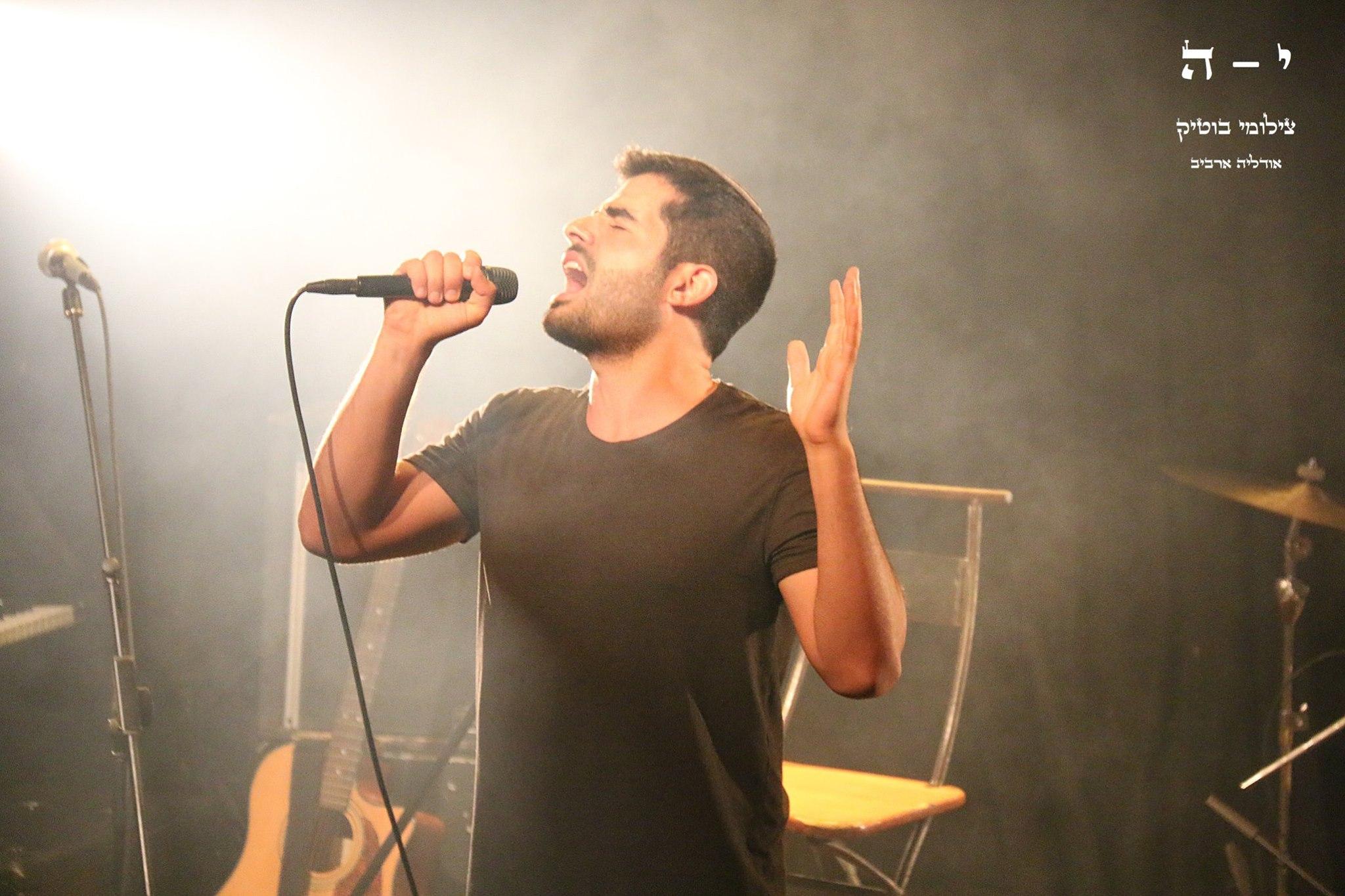 מצטער – סינגל חדש לזמר משה נריה כורסיה
