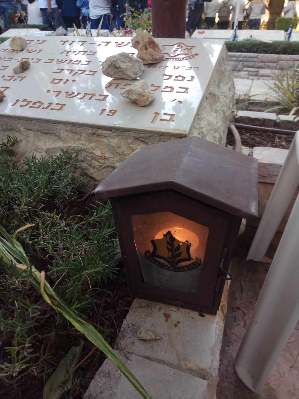 עם ישראל מרכין ראש לזכרם של 23,741 נופלים במערכות ישראל ו- 3,150 ונפגעי פעולות איבה
