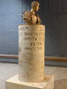 """מרכז העיר ירושלים ק""""מ 0"""
