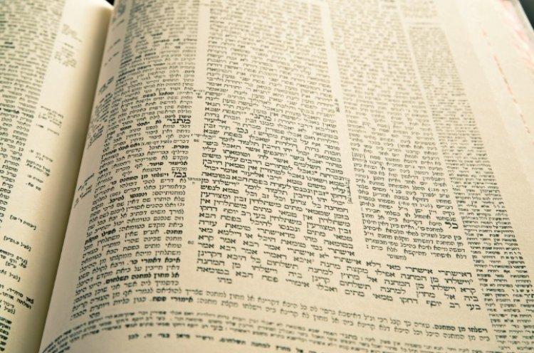 מדוע קשה ללמוד גמרא?