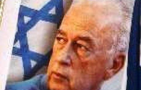 עשרים שנה אחרי רצח רבין: שנאה והסתה יוצרים אלימות