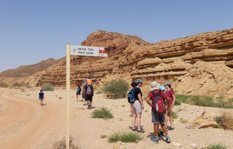 לקראת סוכות וימי חול המועד: שבעה כללים חשובים לטיול מוצלח בטבע