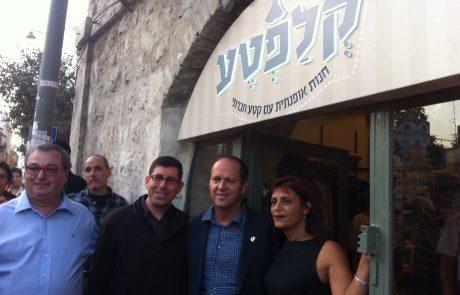 """ה""""קלפטע"""" הירושלמית- חנות האופנה החברתית הראשונה"""