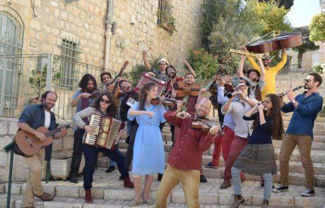 ימי מוסיקה יהודית – להקשיב, להתנסות להשכיל