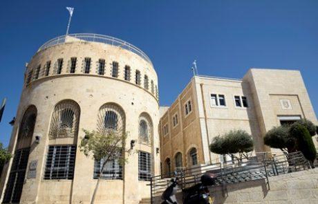 הכול על ירושלים: ספר טיולים על עיר אחת