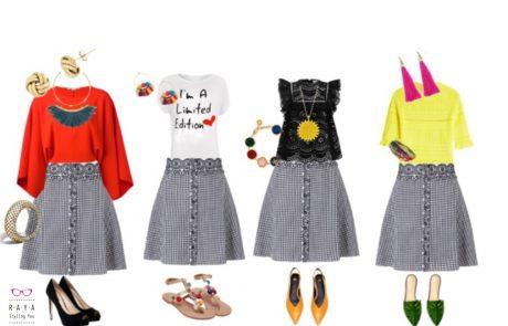 חצאית – הפריט האולטימטיבי לקיץ.