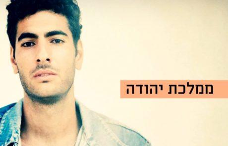 עזבו אתכם מ'גשם גשם מיטפטף'. תכירו את יקיר השפה העברית.