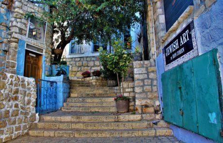 פסטיבל הלאדינו: מתחמי פיוטים בבתי הכנסת ובסימטאות העיר העתיקה בצפת