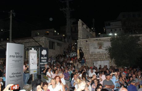 הצלחה אדירה לפסטיבל הלאדינו הראשון בצפת בהשתתפות עשרות אלפים מכל רחבי הארץ