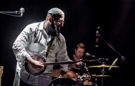 יעקב אסרף – האיש והגיטרה