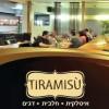 טירמיסו