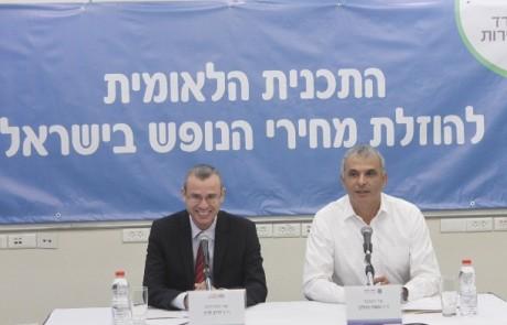 תכנית לאומית להוזלת מחירי הנופש בישראל