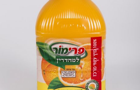 """מיץ תפוזים בכשרות בד""""צ"""