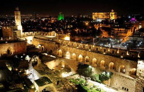 מוזיאון מגדל דוד מציג: סיורי סליחות ממגדל דוד ועד הכותל המערבי