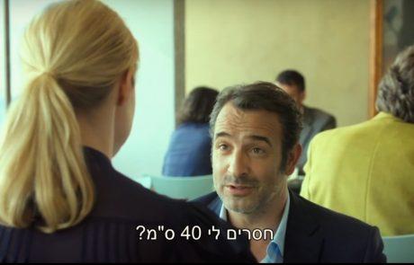 """ביקורת סרט:""""להתאהב מעל הראש"""""""