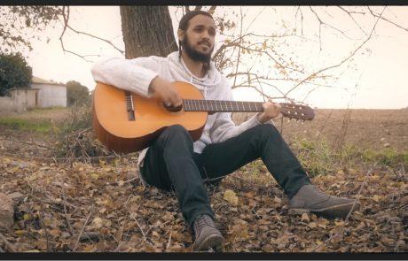 שיר חדש ומרגש מפרויקט 'שירת החיים' – אבידת בת מלך