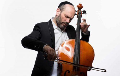 נשמה יהודית – הסינפונייטה הישראלית באר שבע מארחת את יונתן רזאל ושמואל ברזילי