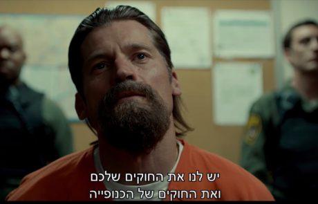 מעל החוק – ביקורת סרט