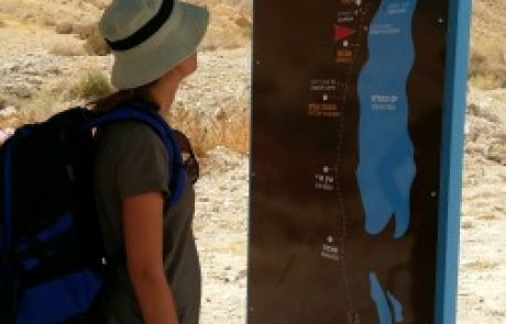 10 הדיברות לטיול בטוח ומהנה