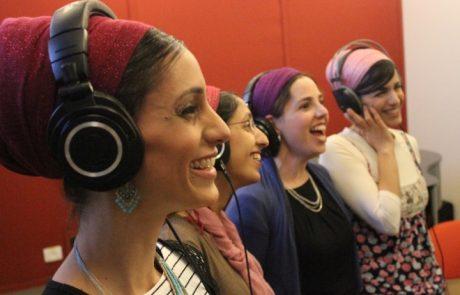 להקת הלל:תפילה במקצב ברזילאי
