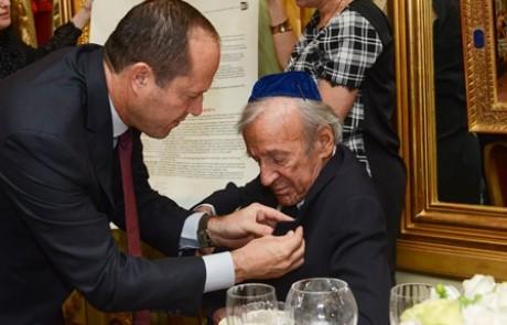 אזרח כבוד של ירושלים לחתן פרס נובל לשלום, פרופ' אלי ויזל