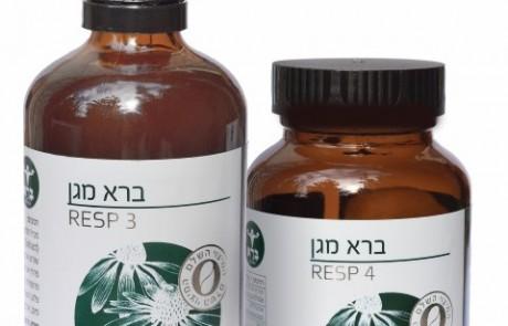 פיתוח חדש מבית 'ברא צמחים' מסייע להתמודד עם השפעות החורף הישראלי