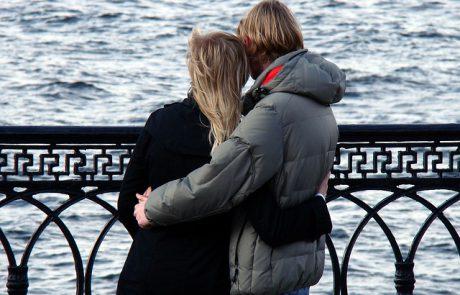 כיצד אפשר למצוא בן זוג?