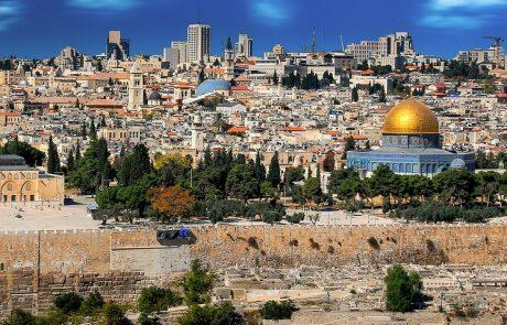 איך מכניסים 3,000 שנות היסטוריה בעיר אחת? ירושלים