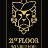 מלון הקומה ה-21
