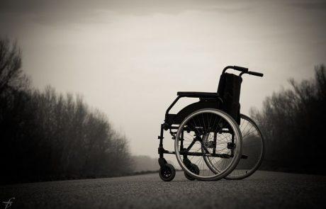 היי נהגוס… זה  אני הילד על כיסא הגלגלים שיושב מאחור….